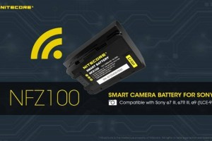 Nitocore pametna baterija za Sony NZF100