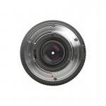 Sigma  70-300mm f/4.0-5.6 DG Macro (Sony)