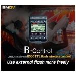 SMDV B-Control radio okidač / Sony